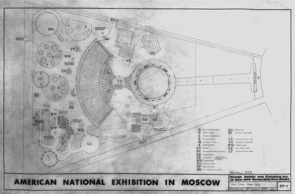 American National Exhibition Moscow